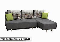 """Угловой диван (трансформер) """"Киприз"""" ткань 6, фото 1"""