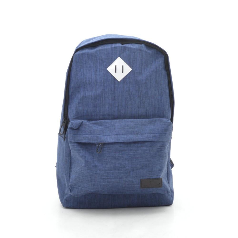 Рюкзак 602 синий
