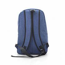 Рюкзак 602 синий, фото 3