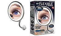Гибкое зеркало для макияжа Ultra Flexible mirror с увеличением 10X, фото 1