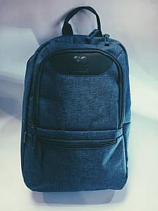 Рюкзак  Kite серия GO PACK