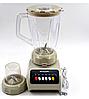 Кухонный блендер - кофемолка WimpeX WX-999 | пищевой экстрактор | кухонный измельчитель | шейкер для смузи