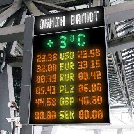 Бегущая строка. Табло обмена валют. Светодиодное табло. Лэд табло.Размер 32 х 96 см