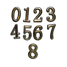 Цифры самоклеющиеся 5 см