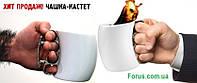 Чашка Кастет белая с серой ручкой, Чашка Кастет біла з сірою ручкою, Оригинальные чашки и кружки