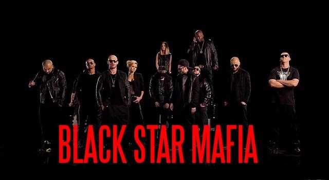 """BLACK STAR"" АКЦИЯ!"
