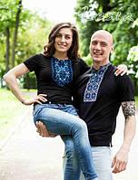 ВІН+ВОНА - комплекти чоловічих та жіночих футболок (створіть свій комплект)