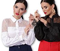 Женская кружевная блуза, фото 1