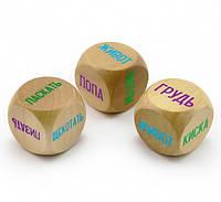 Кубики семейные тройные  8895, Кубики сімейні потрійні 8895