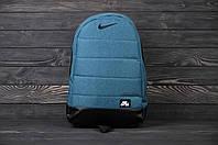 Рюкзак Nike Air молодежный стильный качественный, цвет бирюза, фото 1