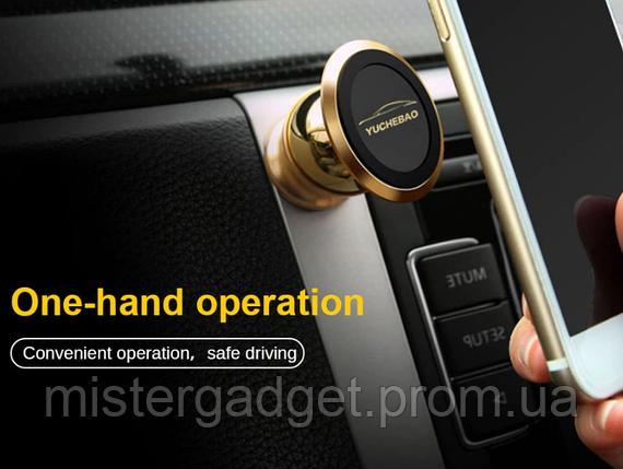 Магнитный держатель для телефона ST105, фото 2