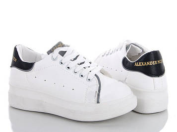 Кроссовки белые с черным задником