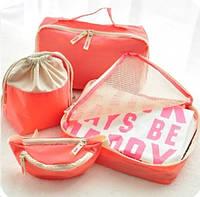 Набор органайзеров Bags-in-Bag, Набір органайзерів Bags-in-Bag, Органайзеры для вещей и обуви