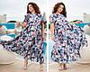 """Длинное платье больших размеров """" Софт """" Dress Code"""