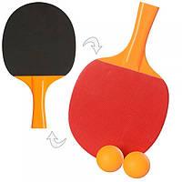 Набор для игры в пинг-понг (настольный теннис), ракетки + мячики MS 1303