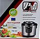 Мультиварка PROMOTEC PM-523 5 л | пароварка Промотек 11 программ | рисоварка | скороварка, фото 6