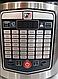 Мультиварка PROMOTEC PM-525 5 л   пароварка Промотек 45 программ   рисоварка   скороварка, фото 3