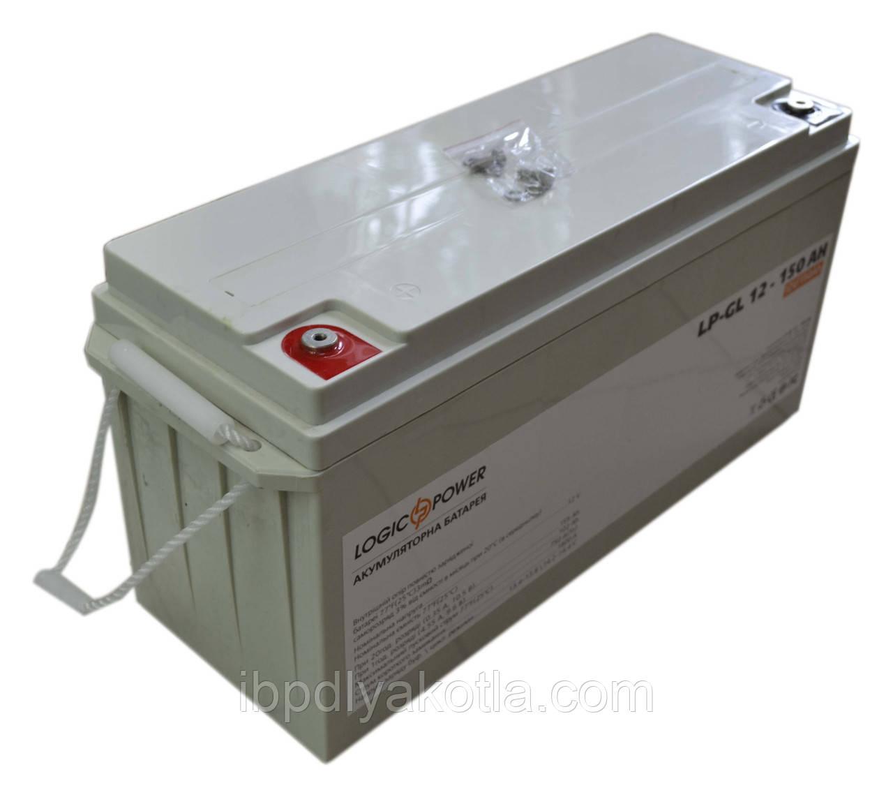 Logicpower LP-GL 12V 150AH silver