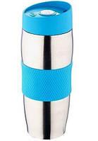 Термокружка металлическая с поилкой BN-40 голубая (380 мл)   термостакан из нержавеющей стали   термочашка