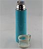 Вакуумный термос из нержавеющей стали BENSON BN-45 Голубой (450 мл) | термочашка - Фото