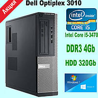 Системный блок Dell Optiplex 3010 i5-3470 \ DDR3 4Gb \ HDD 320 Gb  (Dell Optiplex 790) k.9101