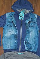 Спортивные трикотажные костюмы тройки для мальчиков.Размеры 116-146 см .Фирма GRACE.Венгрия, фото 1
