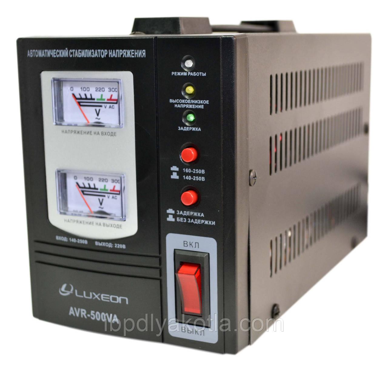 Стабілізатор напруги Luxeon AVR-500 VA (чорний)