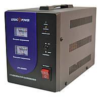 Стабилизатор напряжения Logicpower LPH-2000RV 1400Вт, фото 1