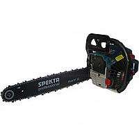 Бензопила Spektr SCS-6700 (2 шины, 2 цепи) оригинал