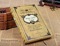 Записная книжка, дневник MAGIC SPELLS Yellow A5 M01