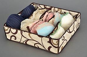 Органайзер для белья без крышки 7 отделений Песочный