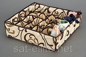 Органайзер для белья без крышки 24 отделений Песочный