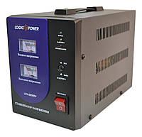 Стабилизатор напряжения Logicpower LPH-2500RV 1750Вт, фото 1