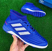 Сороконожки бутсы Adidas PREDATOR Tango 18.3 White Blue Black