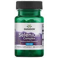 Селен Swanson Albion Complexed Selenium 200mcg 90caps