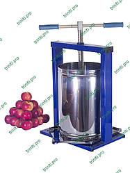 Пресс для фруктов Вилен 20 литров винтовой