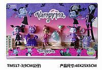 Фигурки героев мультфильма Вампирина Vampirina
