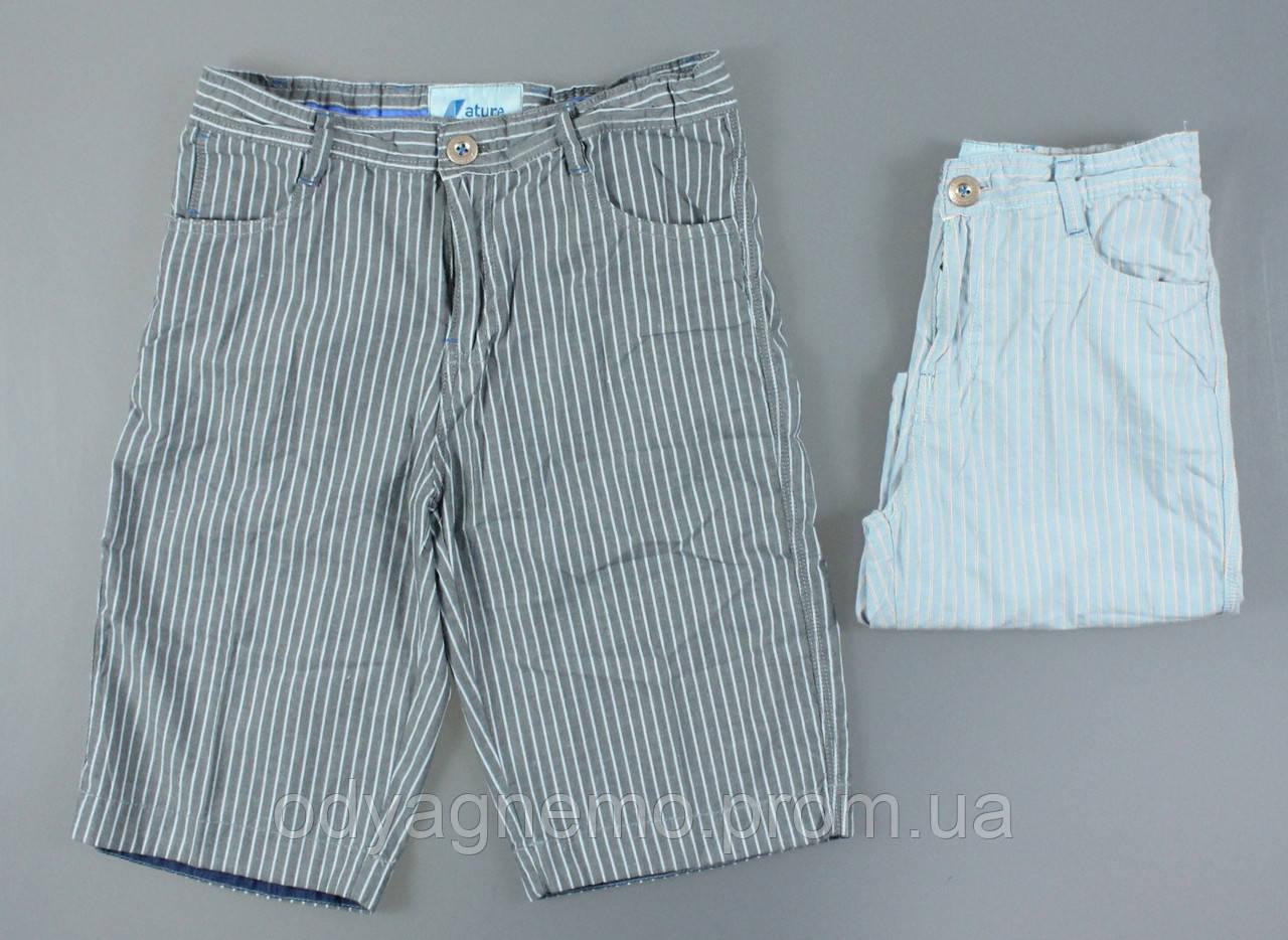 Котонові шорти для хлопчиків Nature оптом, 8-16 років. Артикул: RX2433