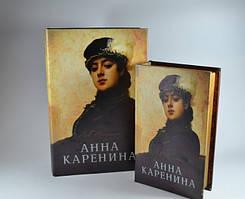 Книга шкатулка Анна Каренина 2 шт