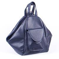 Рюкзак трансформер кожаный модель 04 синий флотар, фото 1