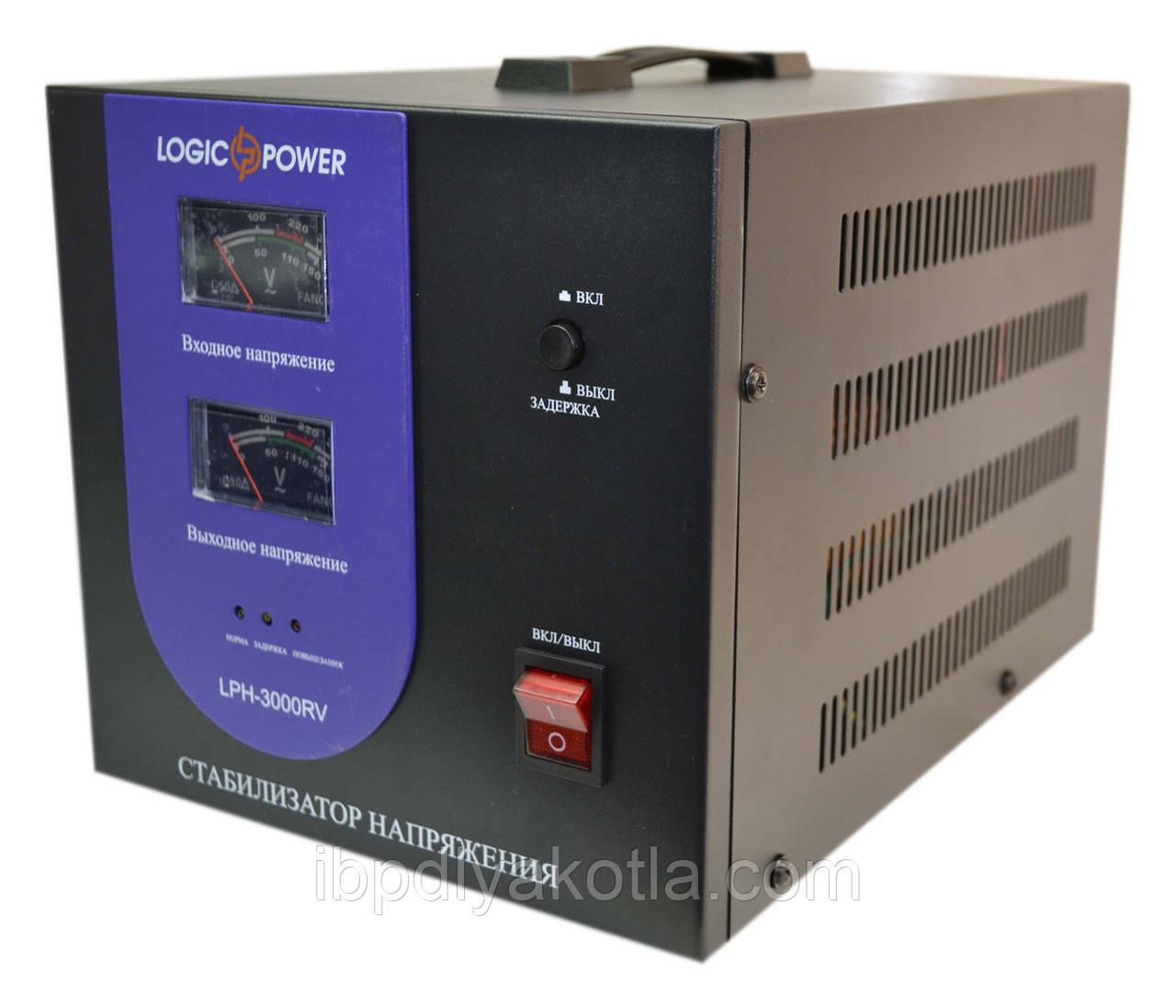 Стабилизатор напряжения Logicpower LPH-3000RV 2100Вт