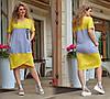 """Платье больших размеров """" Двунитка """" Dress Code"""