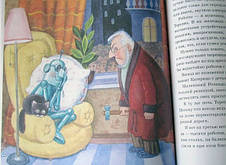 Приключения Тонино-невидимки и другие истории  Джанни Родари, фото 3