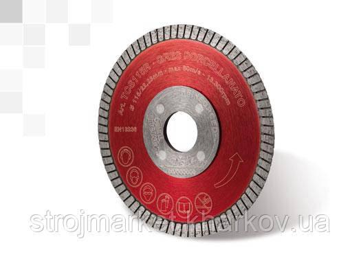 Алмазный диск TCS_R 115мм TM Montolit(100%,Италия)