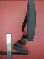 Резинка черная 20 мм
