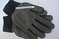 Перчатки рабочие нейлоновые с ПВХ покрытием