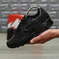 Кроссовки мужские Nike Air Max 90 в стиле Найк Аир Макс, натуральная кожа, текстиль код DK-1028. Черные