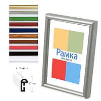 Рамки для фотографий BD 21x30 (без подставки)