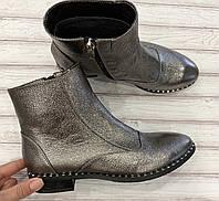 Женские стильные ботинки Ari-andano натуральная кожа серебро хит сезона!
