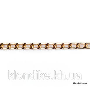 Цепь алюминиевая, 9х5.5 мм, Цвет: Золото (1 метр)
